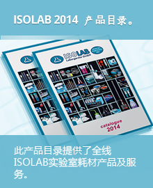 ISOLAB 2014 CHINESEC CATALOG